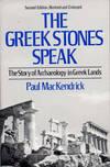 The Greek Stones Speak