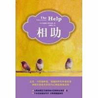 The Help Chinese Edition