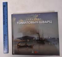"""Sobranie Tomilovykh-Shvarts: iz tsikla """"Kollektsii i kollektsionery Russkogo Muzeia"""""""