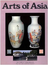 Arts of Asia (Vol 19, No 6, Nov-Dec 1989)