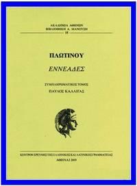 image of ENNEADES