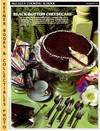 image of McCall's Cooking School Recipe Card: Desserts 30 - Chocolate Marble  Cheesecake (Replacement McCall's Recipage or Recipe Card For 3-Ring  Binders)