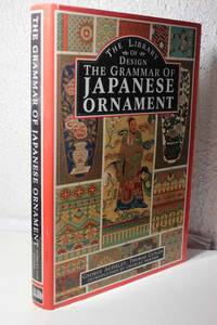 Grammar of Japanese Ornament
