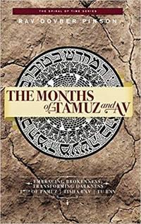 The Months of Tamuz and AV: Embracing Brokenness - 17th of Tamuz, Tisha B\'Av, & Tu B\'Av