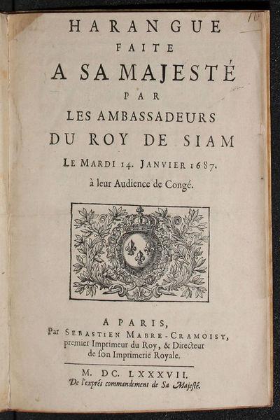 Paris: Sebastien Mabre-Cramoisy, 1687. Hardcover. Very Good. 4to - over 9¾ - 12