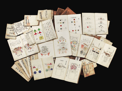 About 60 bound notebooks and about a dozen unbound sheets, many finely illustrated with brush and in...