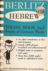 image of Berlitz Hebrew Phrase Book and Glossary of Common Words (Self-pronunciation At-A-Glance)