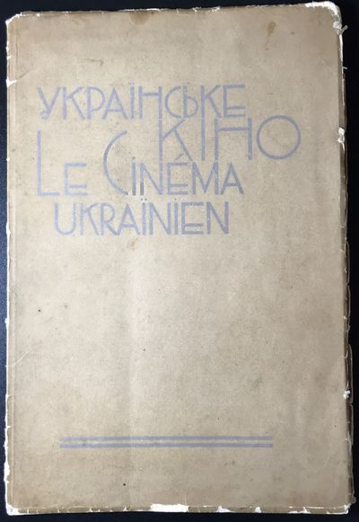 1926. Kiev: VUFKU, 1926. Small quarto (26 × 17.5 cm). Original beige pictorial wrappers; 51 pp. Wra...