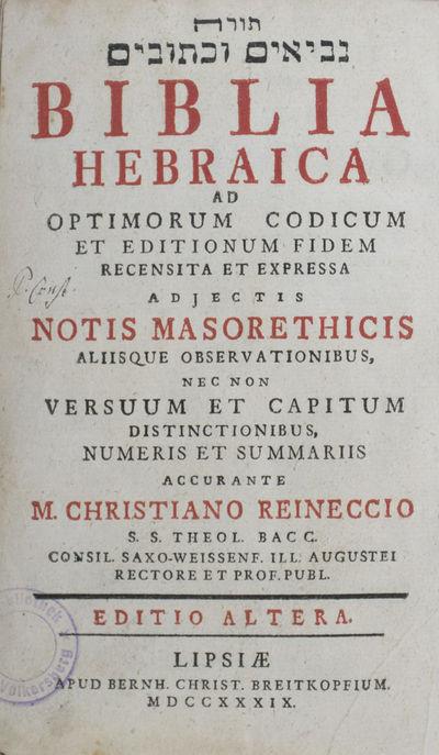 Leipzig: Bernh. Christ. Breitkopfium, 1739. Second revised edition. Hardcover. 8vo. 516pp. 580pp. (4...