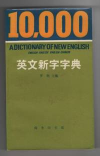 10,000: a Dictionary of New English: English-English English-Chinese