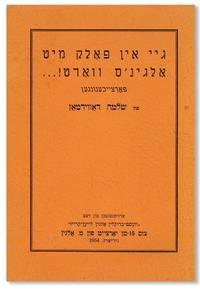 [Text in Yiddish] Gey in Folk mit Olgins Vort! Fartseykhenungen = Short Stories About M. Olgin