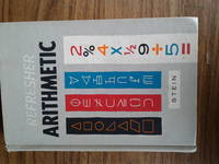 Refresher Arithmetic by Edwin I Stein - Hardcover - 1961 - from Need new Teeth and Biblio.co.uk