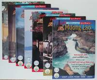 image of Visiting Muong Lao Magazine, seven issues 1999-2001