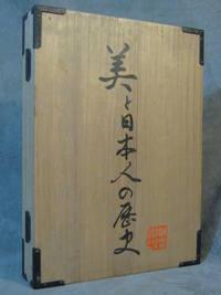 Japanese Art book