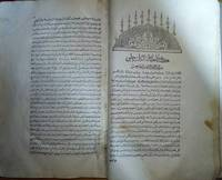 Cihannuma or Jihannuma (Mirror of the world) by  1609-1657)  aka Haci Halife - Hardcover - 1st Edition - 1732 - from Archive and Biblio.com