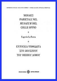 image of Mosaici parietali nel Musaeum del Colle Oppio