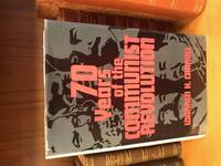70 YEARS OF THE COMMUNIST REVOLUTION [SIGNED]