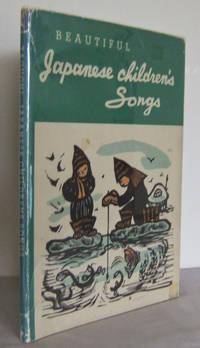 Beautiful Japanese Children's Songs