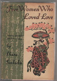 Five Women Who Loved Love background essay by Richard Lane