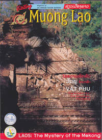 Visiting Muong Lao Magazine No. 6, January-February 2000
