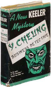 Y. Cheung: Business Detective