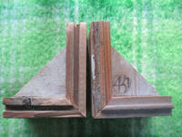 Ray Bradbury Bookends Made from Wood Taken from Ray Bradbury's House