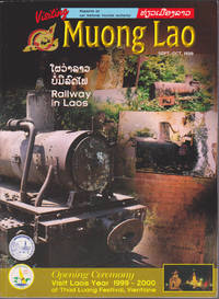 image of Visiting Muong Lao Magazine No. 4, September-October 1999