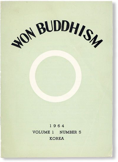 , 1964. First Edition. Octavo (21cm.); publisher's green decorative staplebound wrappers; 13pp.; pho...