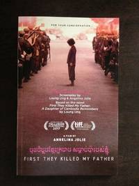 image of FIRST THEY KILLED MY FATHER SCREENPLAY