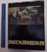 image of Niko Phirosmanishvili
