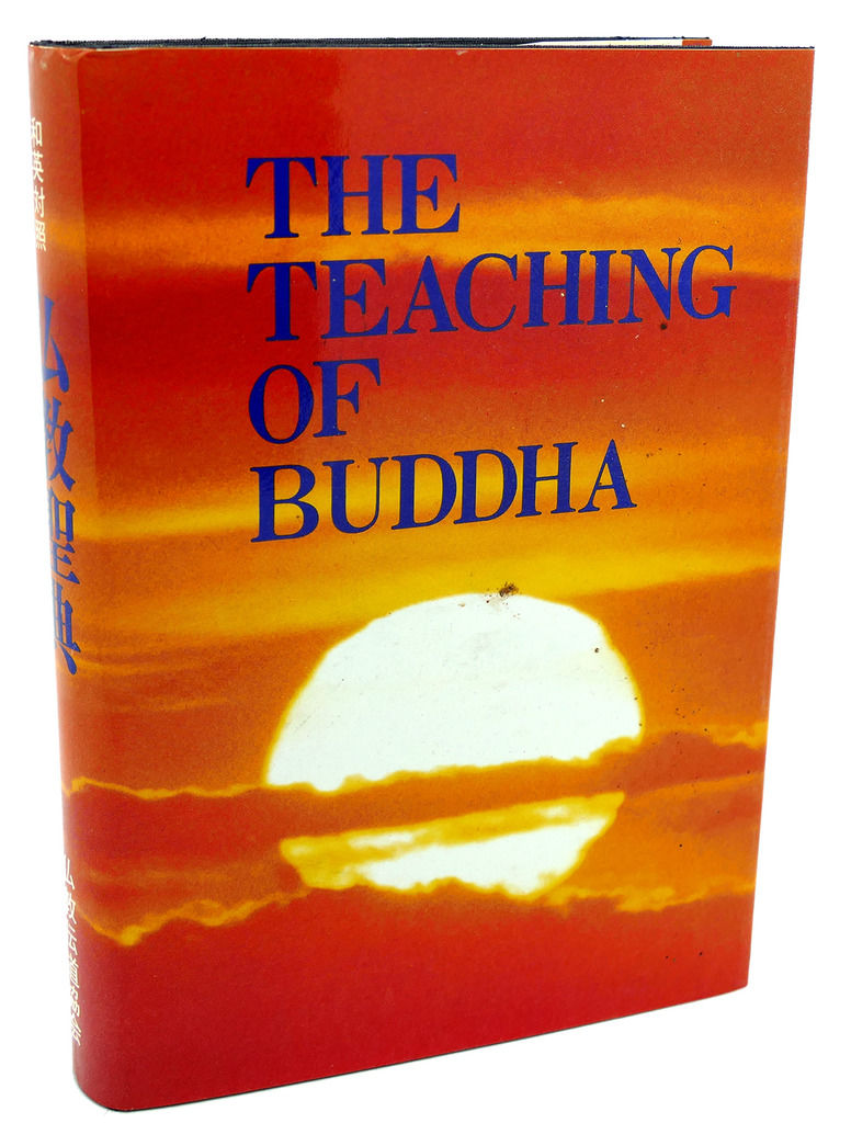 The Teaching Of Buddha Book
