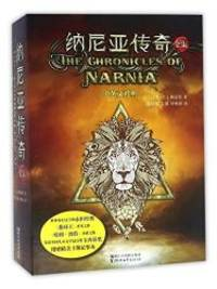 image of Chronicles of Narnia