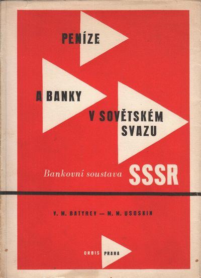 Prague: Orbis, 1949. Octavo (21 × 13.5 cm). Original pictorial wrappers by Zdeněk Rossmann; 149, p...