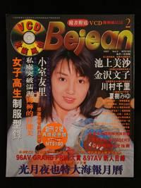 image of Bejean: 1997, Volume 2