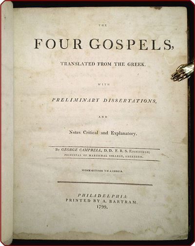four dissertations david hume Read about 'four dissertations by enlightenment philosopher david hume' on the british library's discovering literature website.