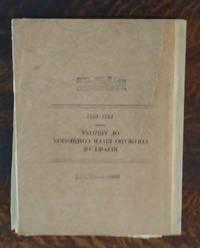 Report of Colorado River Commission of Arizona 1931-1932