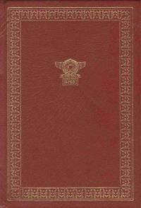 image of THE DECLINE AND FALL OF THE ROMAN EMPIRE FRANKLIN LIBRARY (6 VOLUME SET)