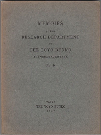 Tokyo: The Toyo Bunko, 1937. First edition. Paper wrappers. A very good+ copy, faint sunning on spin...