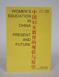 image of Women's Education in China: Present and Future