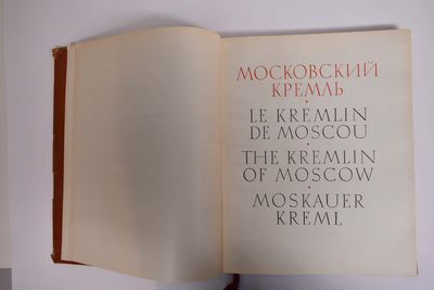 Moscow: , 1958. Hardcover. G+/Fair. Some tanning inside, generally clean. Dust jacket has lots of cr...