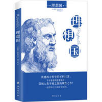 image of Utopia (Collector's Edition)(Chinese Edition)