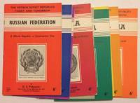 image of The Fifteen Soviet Socialist Republics today and tomorrow [incomplete group of nine pamphlets from the series]