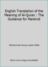 image of English Translation of the Meaning of Al-Quran : The Guidance for Mankind