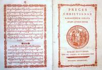 Preces Christianae Barmanorum Lingua Atque Llitteris Editae.