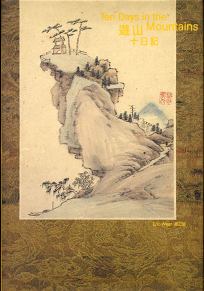 Hong Kong: Hanart T Z Gallery, 2002. First edition. Cloth. A fine copy in a fine dust jacket. As new...