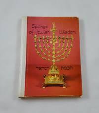 Springs of Jewish Wisdom