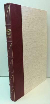 HAMISHAH HUMSHE TORAH ( Die Fünf Bücher Moses - The Five Books of Moses - Biblia Hebraica  Pentateuch) - BERLIN SONCINO HUMASH