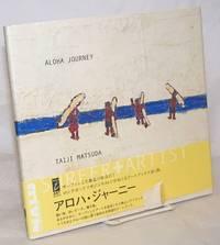 image of Aloha Journey