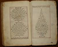 I'RAB UL QAFIYA , THE EARLIEST ISLAMIC BOOK TO BE PRINTED IN ARABIC LETTERS  IN THE ISLAMIC WORLD by  AND IBN AL HAJIB HUSSEIN BIN AHMAD KNOWN AS ZAYNI ZADE - 1st Edition - 1786 - from Archive and Biblio.com