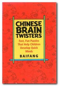 image of Chinese Brain Twisters Fast, Fun Puzzles That Help Children Develop Quick  Minds